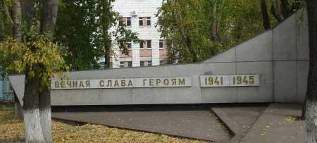 Памятник героям Monument