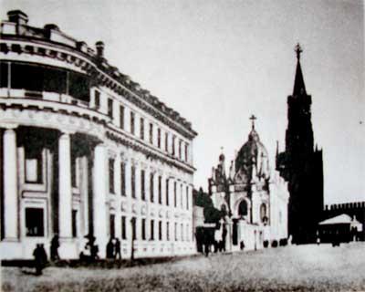 открытка «Вид Малого Николаевского дворца» postal card «The view of Small Nicholas palace»