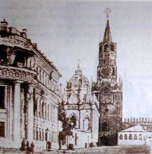 Церковь свв. Петра и Павла Church of SS Peter and Paul
