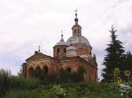 церковь свв.Петра и Павла в Вязьме church of SS Peter and Paul in Vyazma