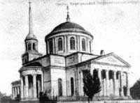Петропавловский собор в Орле Cathedral of SS Peter and Paul in Oryol