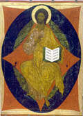 Спас на престоле Saviour enthroned